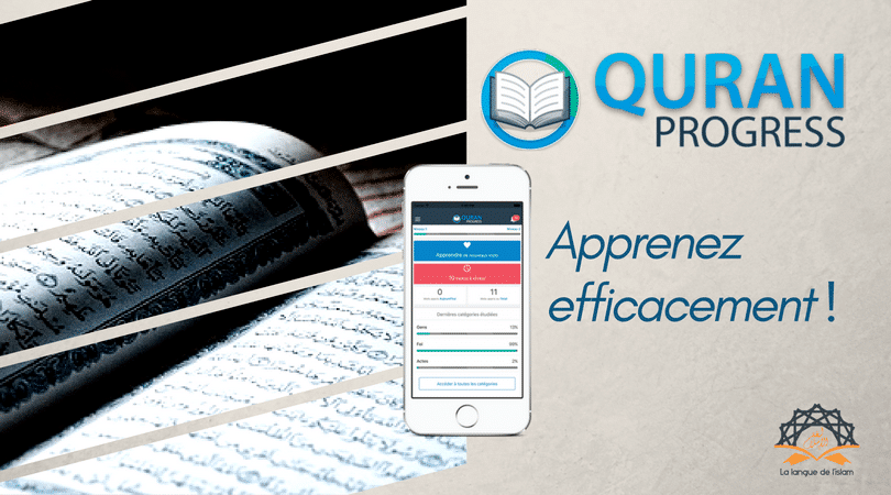 Quran Progress : une application innovante !